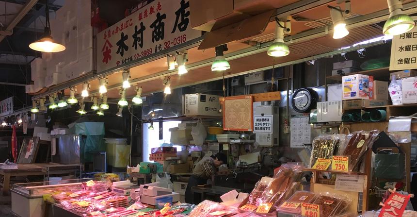 小樽 木村商店 公式ショッピングサイト